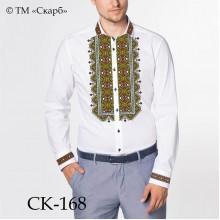 """Заготовка чоловічої сорочки під вишивку """"Класичний кольоровий орнамент"""""""
