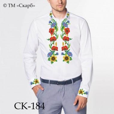"""Заготовка чоловічої сорочки під вишивку """"Цвіт ланів"""""""