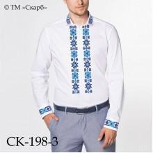 """Заготовка чоловічої сорочки під вишивку """"Монохромний оберіг"""" (блакитно-синя)"""