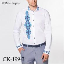 """Заготовка чоловічої сорочки під вишивку """"Монохромні зірки"""" (блакитно-синя)"""