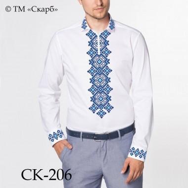 """Заготовка чоловічої сорочки під вишивку """"Блакитно-сині ромби"""""""