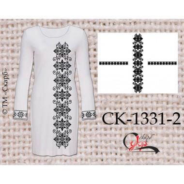 """Заготовка плаття під вишивку """"Монохромні абстракції"""" (варіант 2)"""