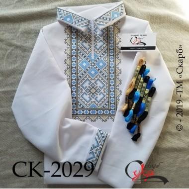 """Заготовка дитячої сорочки """"Блакитно-коричневий орнамент"""""""