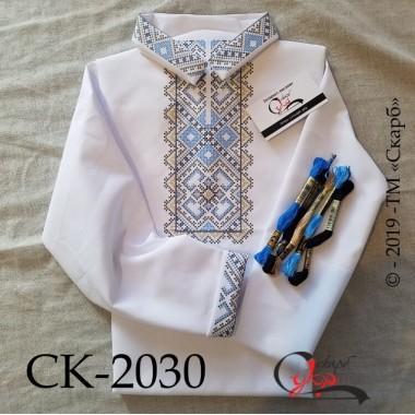 """Заготовка дитячої сорочки """"Блакитно-коричневий орнамент"""" (варіант 2)"""