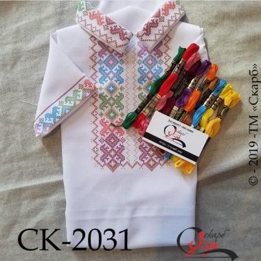 """Заготовка дитячої сорочки """"Веселка"""""""