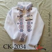 "Заготовка дитячої сорочки ""Блакитні озера"""