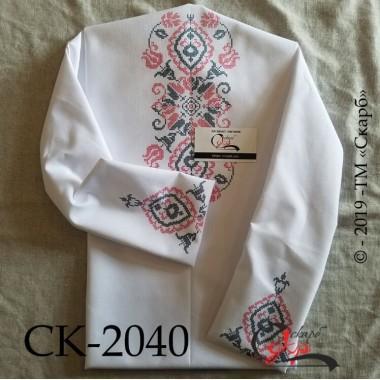 """Заготовка дитячої блузки """"Вишуканість"""" (червоно-чорна)"""
