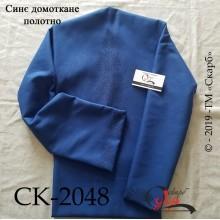 """Заготовка блузки під вишивку """"Монохромний розпис"""" (синя)"""