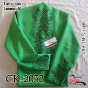 """Заготовка блузки під вишивку """"Вишуканість"""" (зелена)"""