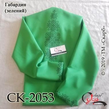 """Заготовка блузки під вишивку """"Монохромний розпис"""" (зелена)"""