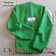 """Заготовка блузки під вишивку """"Монохромні зірки"""" (зелена)"""