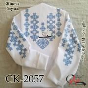 """Заготовка жіночої блузки під вишивку """"Мрія"""" (варіант 2)"""