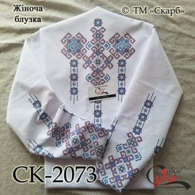 """Заготовка жіночої блузки під вишивку """"Блакитні озера"""""""