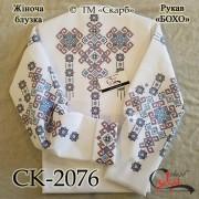 """Заготовка жіночої блузки під вишивку """"Блакитні озера"""" (БОХО)"""