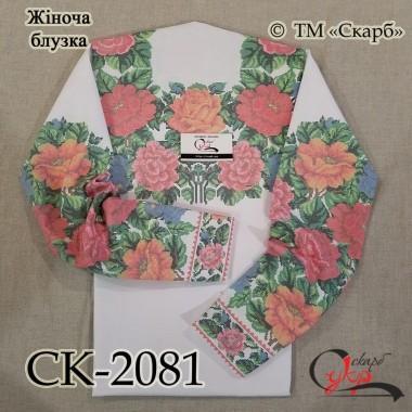 """Заготовка жіночої сорочки з нанесеним малюнком під вишивку """"Буковинська святкова"""""""