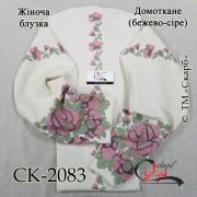 """Заготовка жіночої блузки під вишивку """"Квіткове різноманіття"""" (БОХО)"""