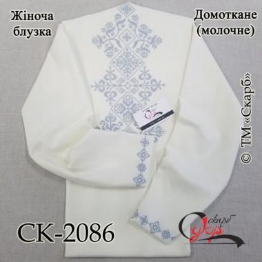 """Заготовка жіночої блузки під вишивку """"Казковий монохром"""" (молочний)"""