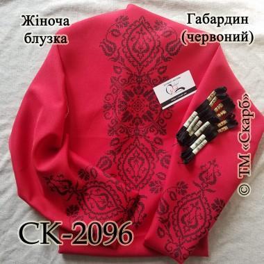 """Заготовка блузки під вишивку """"Вишуканість"""" (червона)"""