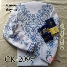 """Заготовка жіночої блузки під вишивку """"Візерункове намисто"""" (чорно-синій)"""