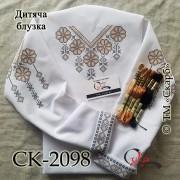 """Заготовка дитячої блузки """"Подільська"""""""