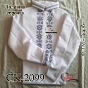 """Заготовка чоловічої сорочки під вишивку """"Монохромний оберіг"""" (варіант 2)"""