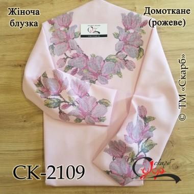 """Заготовка жіночої блузки під вишивку """"Цвіт магнолій"""" (рожева)"""