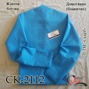 """Заготовка жіночої блузки під вишивку """"Монохромний розпис"""" (блакитна)"""