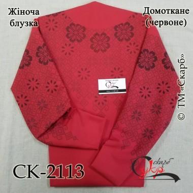 """Заготовка жіночої блузки під вишивку """"Місто"""" (червона)"""