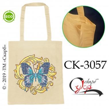 """Еко-сумка під вишивку """"Синій метелик"""""""