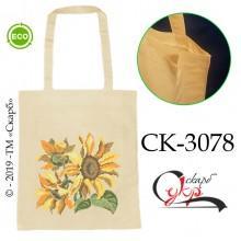 """Еко-сумка під вишивку """"Квіти сонця"""""""