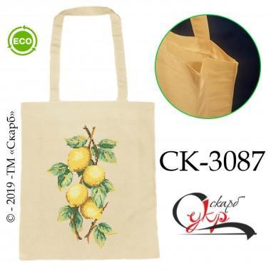 """Еко-сумка під вишивку """"Гілка лимона"""""""