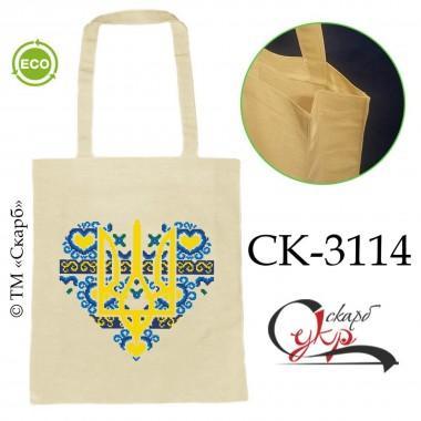 """Еко-сумка під вишивку """"З Україною в серці"""""""