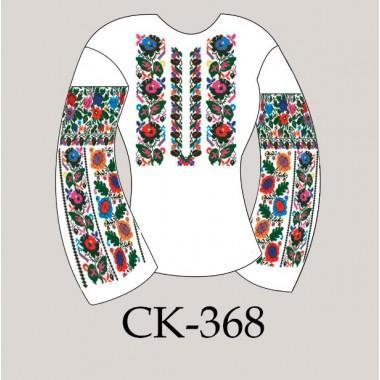 """Заготовка жіночої блузки під вишивку """"Борщівські мотиви"""" (варіант 2)"""