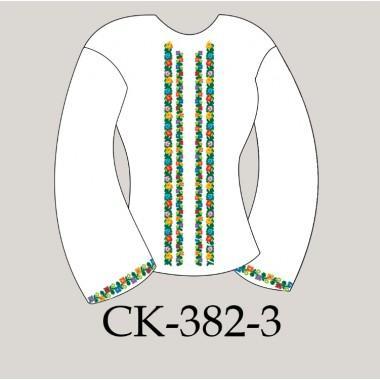 """Заготовка жіночої блузки під вишивку """"Барвисті квіти"""" (варіант 3)"""