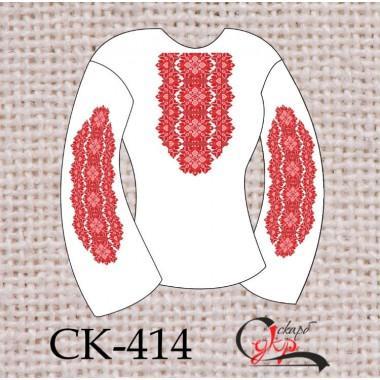 """Заготовка жіночої блузки під вишивку - орнамент """"Безмежність"""""""