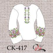 """Заготовка жіночої блузки під вишивку """"Квіткове різноманіття"""""""