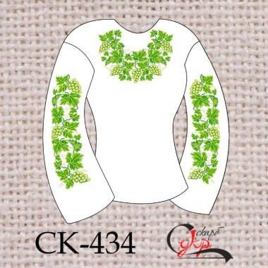 """Заготовка жіночої блузки під вишивку """"Зелений виноград"""""""