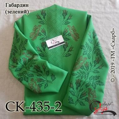 """Заготовка блузки під вишивку """"Маки з мережкою"""" (зелена)"""