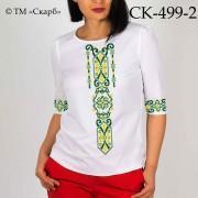 """Заготовка жіночої блузки під вишивку """"Плетення орнаменту"""" (жовто-зелена)"""