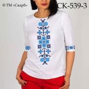 """Заготовка жіночої блузки під вишивку """"Монохромний оберіг"""" (блакитно-синя)"""