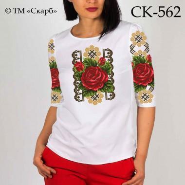 """Заготовка жіночої блузки під вишивку """"Цариця троянд"""""""