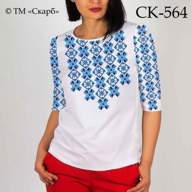 """Заготовка жіночої блузки під вишивку """"Блакитно-сині зірки"""""""