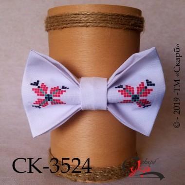 """Краватка-метелик під вишивку """"Восьмикутна зірка"""""""