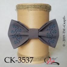 """Краватка-метелик під вишивку """"Традиції"""" (блакитно-синя) (темно-сіра)"""