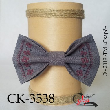 """Краватка-метелик під вишивку """"Зірковий орнамент"""" (темно-сіра)"""