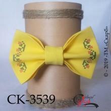 "Краватка-метелик під вишивку ""Класична"" (жовта)"