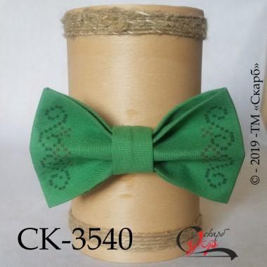 """Краватка-метелик під вишивку """"Завитушки"""" (зелена)"""