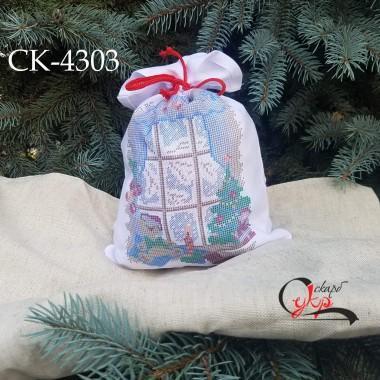 """Подарункова торбинка """"Святкове віконце"""""""