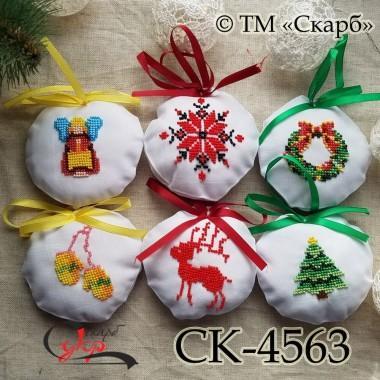 """Набір новорічних прикрас """"Символи Різдва"""""""
