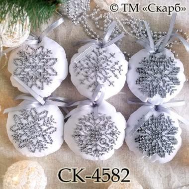 """Набір новорічних прикрас """"Срібні сніжинки"""""""